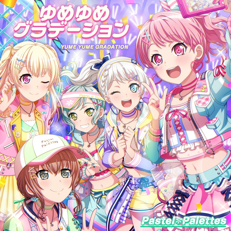 Pastel*Palettes 7th Single「ゆめゆめグラデーション」