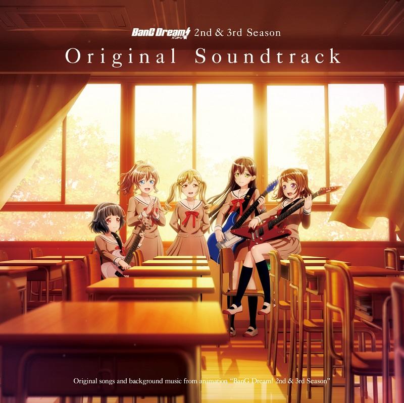 アニメ「BanG Dream! 2nd&3rd Season」オリジナル・サウンドトラックのジャケット、収録楽曲、初回生産分限定封入特典を公開!