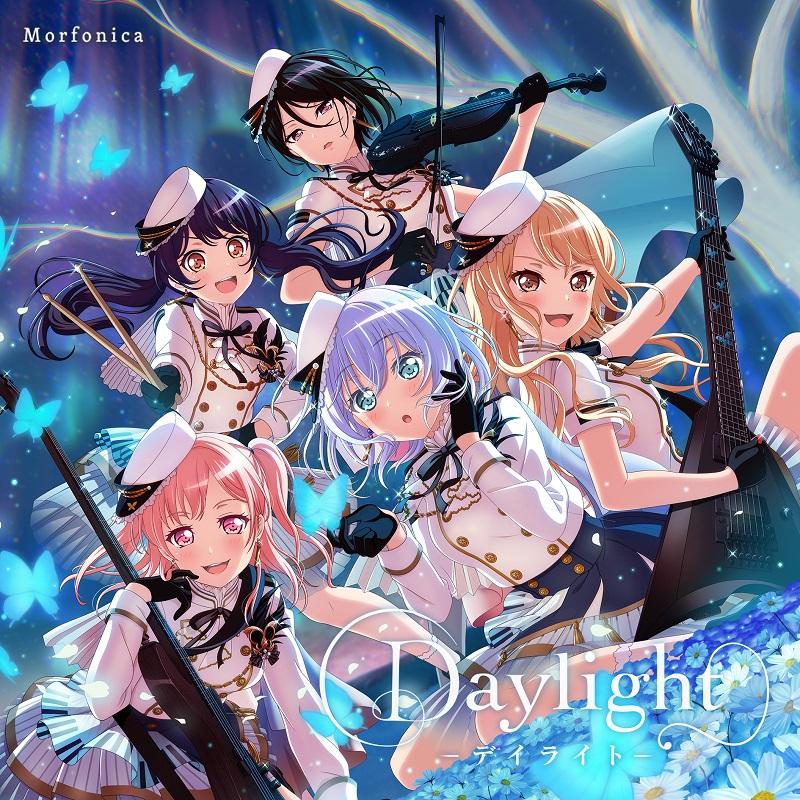 Morfonica 1st Single「Daylight -デイライト- 」発売記念フェア開催!