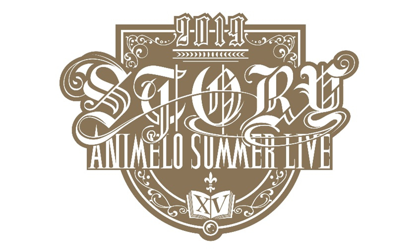 Animelo Summer Live 2019 -STORY-にPoppin'PartyとRoseliaの出演が決定!