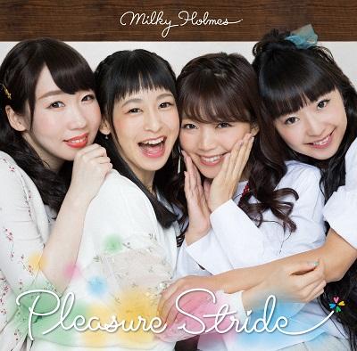 【6月7日(水)発売】ミルキィホームズ New Single「Pleasure Stride」