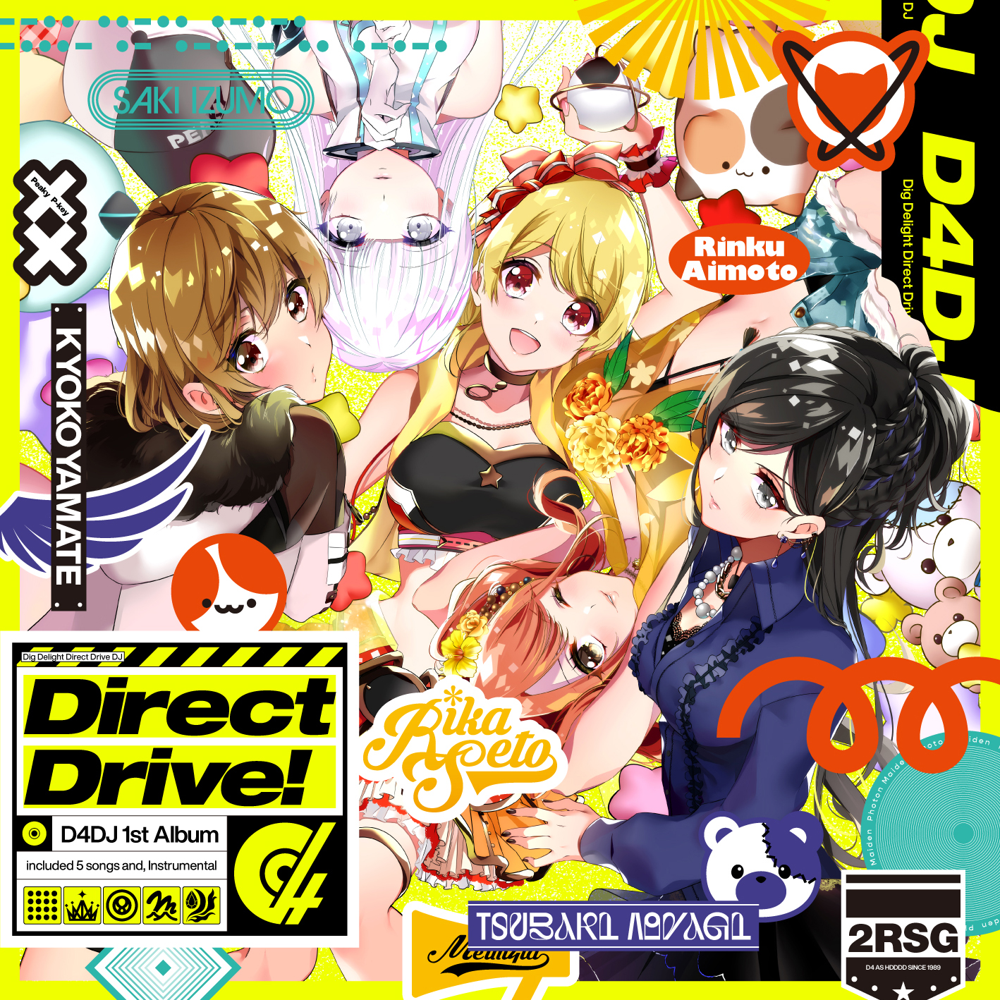 D4DJ 1st Album「Direct Drive!」発売記念ネットサイン会開催!