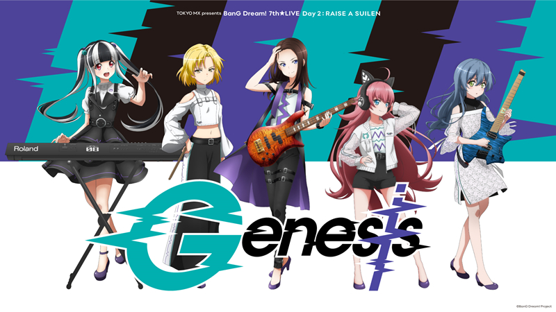 TOKYO MX presents 「BanG Dream! 7th☆LIVE」DAY2:RAISE A SUILEN 「Genesis」プレイガイド先行受付決定!