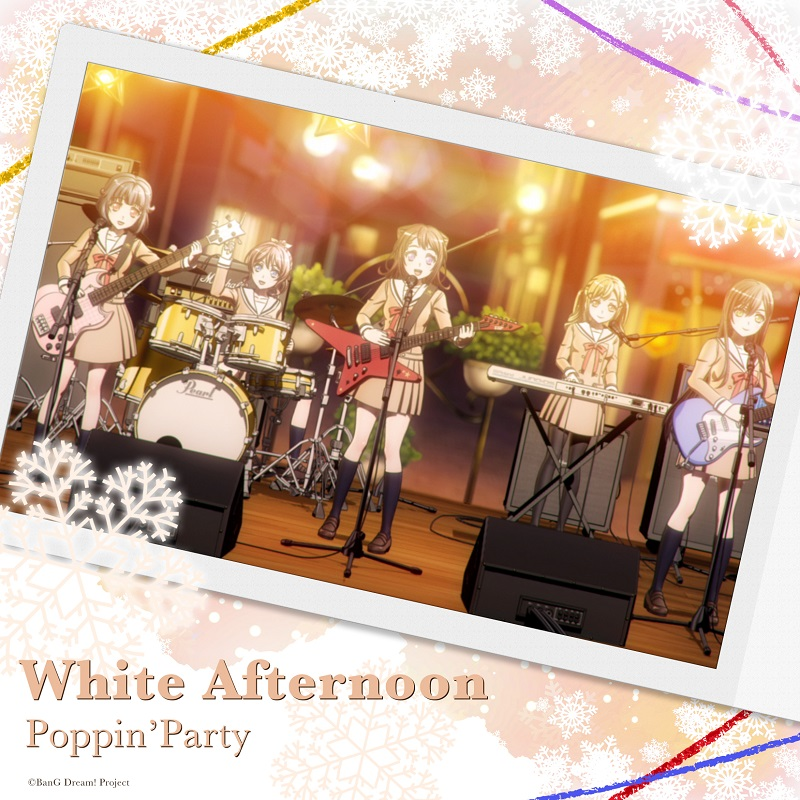Poppin'Party「White Afternoon」本日より音楽配信スタート!