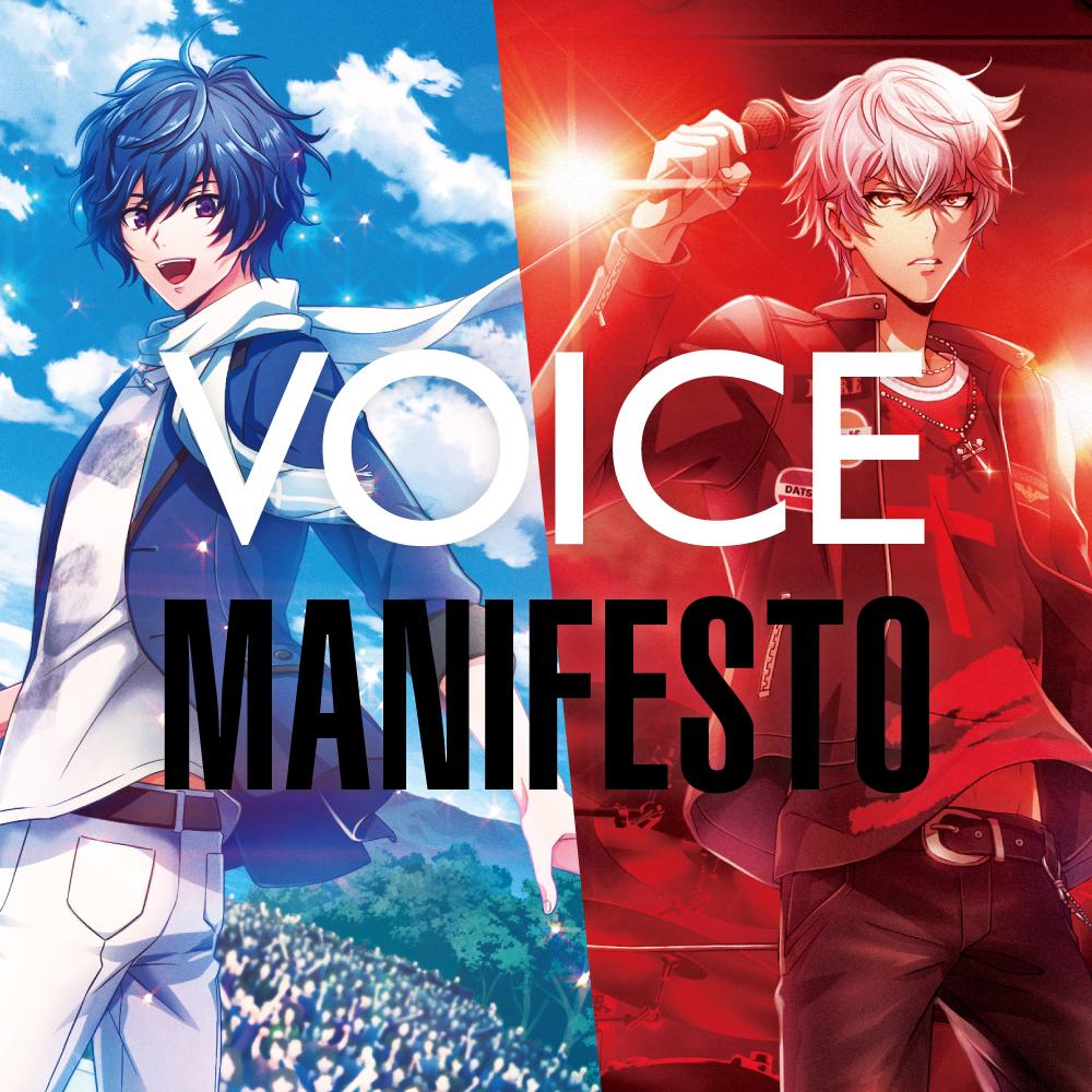 「VOICE/MANIFESTO」をTwitterにシェアでサイン入り缶バッジが当たるキャンペーンを開催!