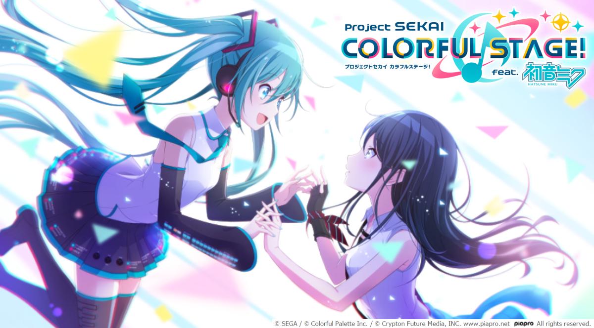 スマホゲームプロジェクト「プロジェクトセカイ カラフルステージ! feat. 初音ミク」書き下ろし楽曲のシングルCDがブシロードミュージックよりリリース!