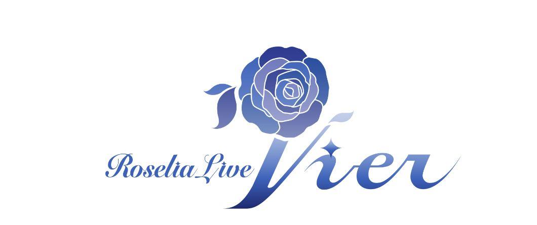 Roselia Live 「Vier」開催決定!