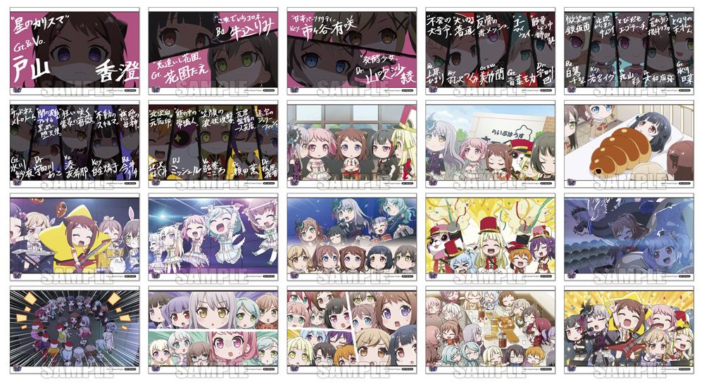 「BanG Dream! 秋のCDフェア」開催!
