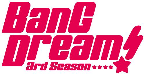 BanG Dream! 7タイトル連続リリース決定!