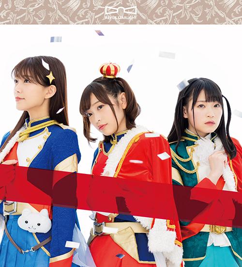 スタァライト九九組「百色リメイン」が4月17日付オリコンデイリーランキングで2位にランクイン!