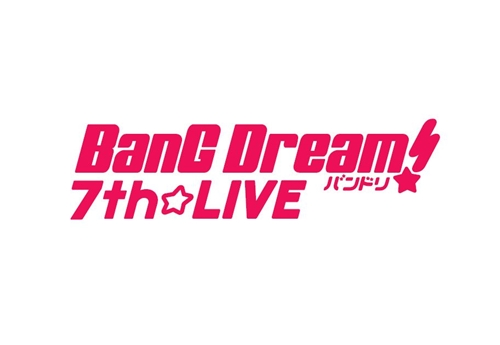 TOKYO MX presents 「BanG Dream! 7th☆LIVE」CD先行受付期間延長のご案内