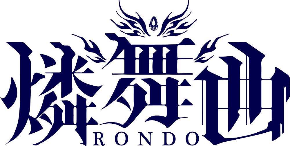 燐舞曲 2nd Single「クライノイド」