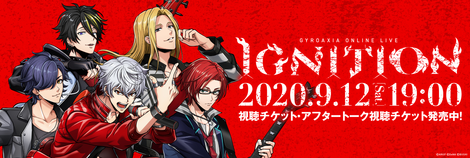 GYROAXIA ONLINE LIVE -IGNITION-