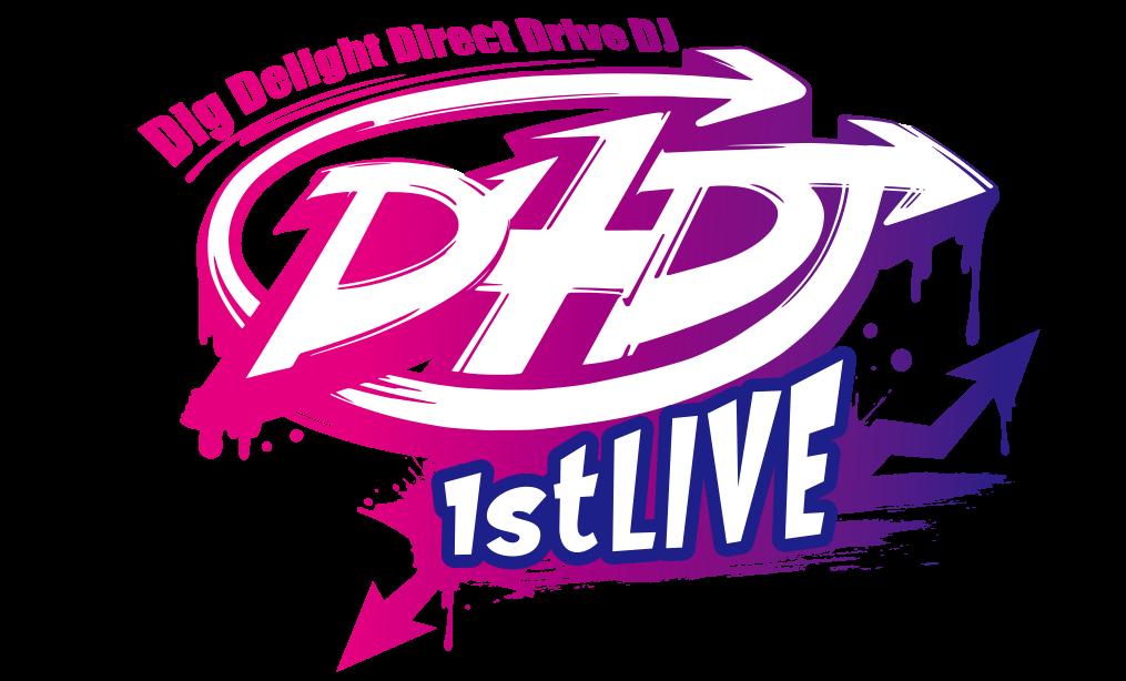 D4DJ 1st LIVE、5月6日(月)よりプレリクエスト抽選先行受付開始!