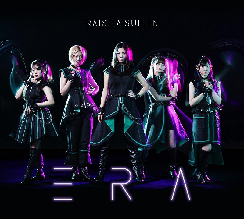 RAISE A SUILEN 1st Album「ERA」