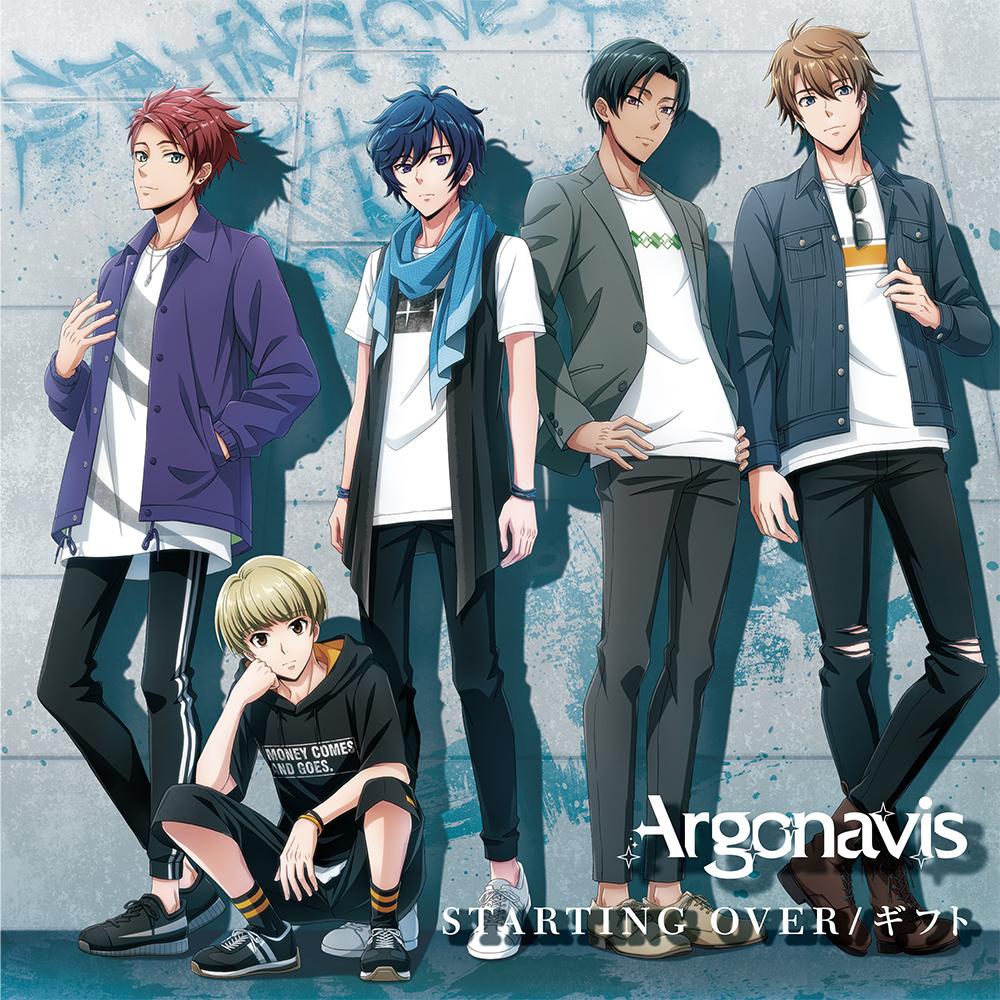 Argonavis「STARTING OVER/ギフト」   本日より音楽配信スタート!