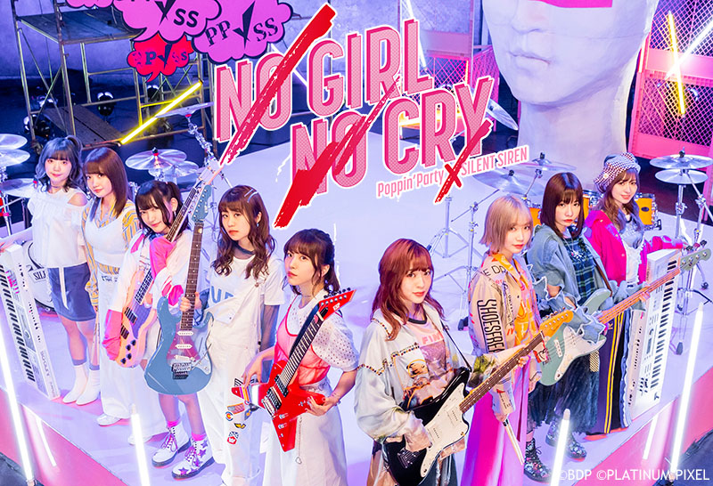Poppin'Party×SILENT SIREN 対バンライブ「NO GIRL NO CRY」チケット一般販売決定!