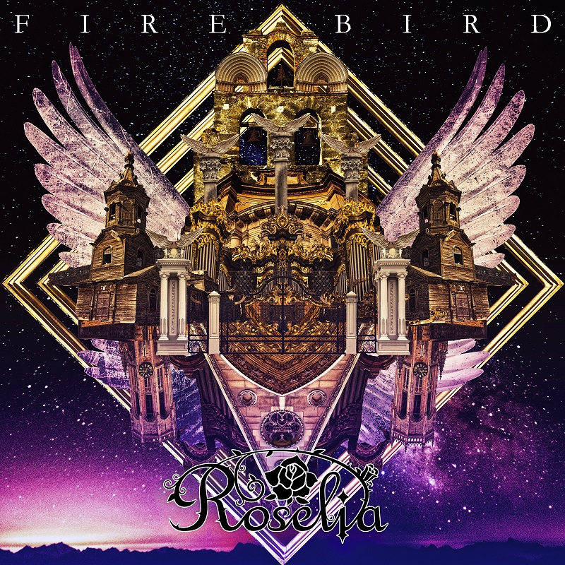 Roselia 9th Single「FIRE BIRD」法人別特典&初回分封入カード絵柄を公開!