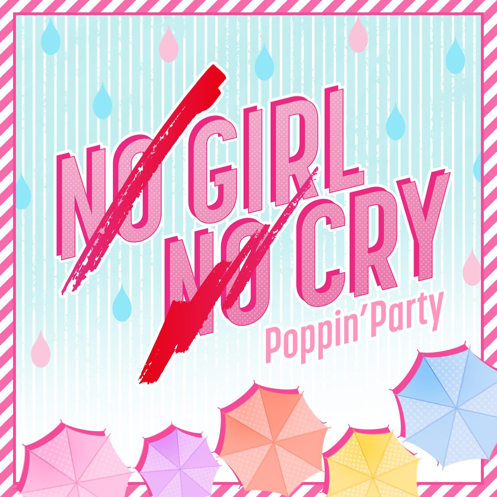 「NO GIRL NO CRY」本日より音楽配信スタート!