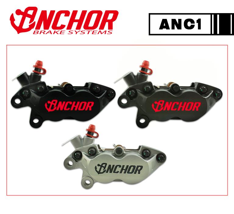 ANC1、AXIAL、4PISTON、FORGED、CALIPER、Anchor、brake systems、鍛造卡鉗、機車卡鉗、銨科