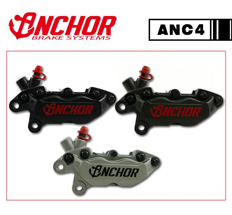 ANC4、AXIAL、4PISTONL、FORGEDL、CALIPERL、Anchor、brake systems、鍛造卡鉗、卡鉗、銨科