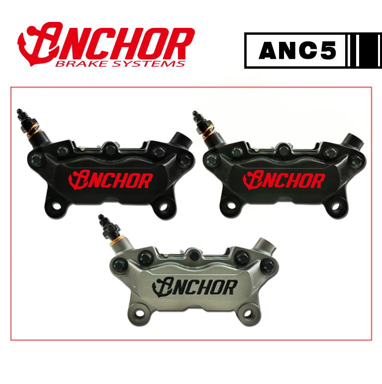 ANC5、AXIAL、4PISTONL、FORGEDL、CALIPERL、Anchor、brake systems、鍛造卡鉗、卡鉗、銨科