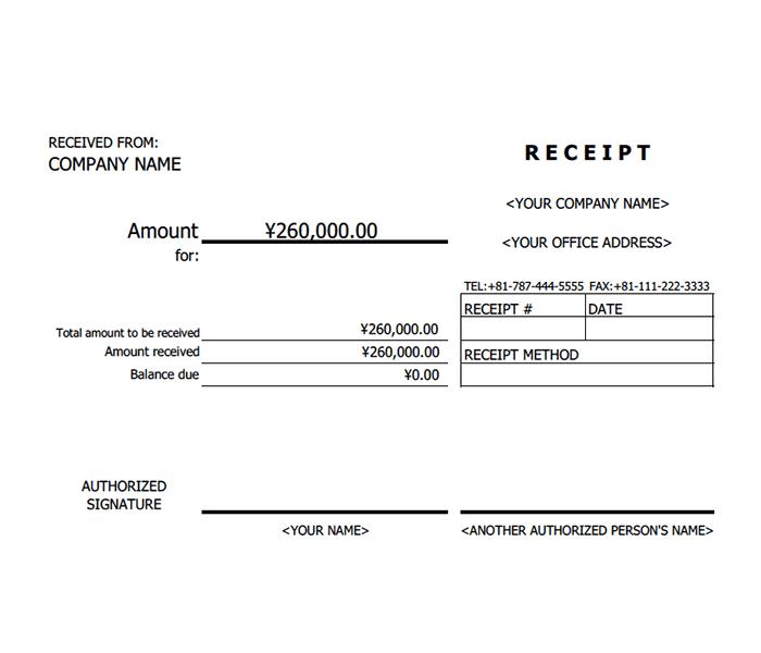 領収書エクセルテンプレート(無料)_英語_明細なし_ヨコ型_039