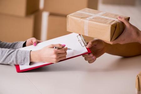 納品書送付時の送付状・メール文例
