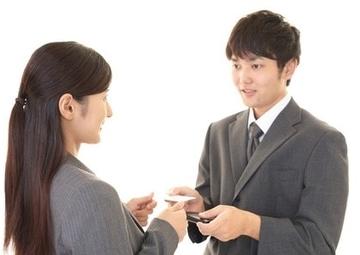 名刺のビジネスマナーとおすすめデザインテンプレートサイトまとめ