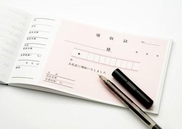 オリジナルの領収書を安くで作ってくれるショップ3選