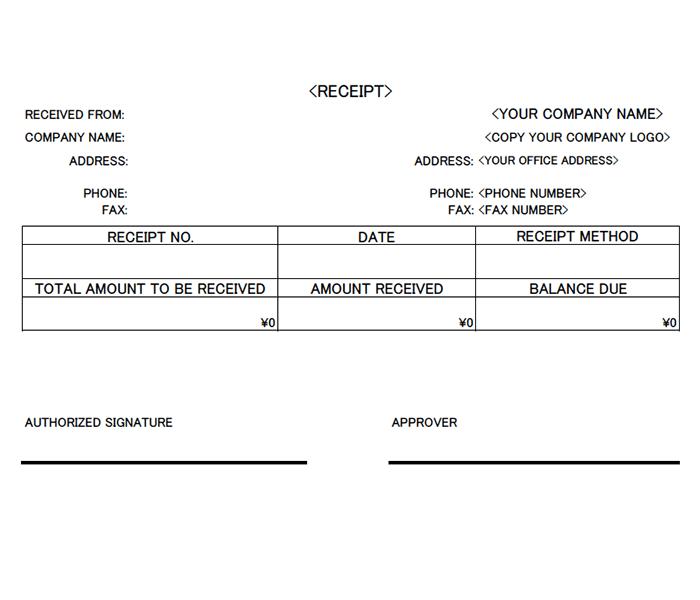 領収書エクセルテンプレート(無料)_英語_明細なし_ヨコ型_041