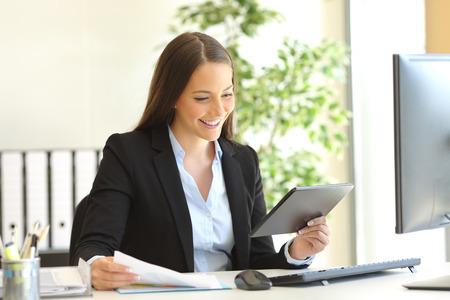 納品書・請求書送付時の送付状・メール文例