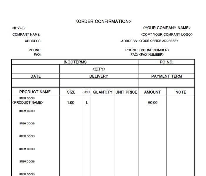 発注請書エクセルテンプレート 無料 英語 タテ型 033