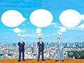 事業承継税制の改正の注目点