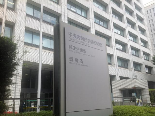 厚労省の労働政策審議会でパワハラ指針(案)が了承