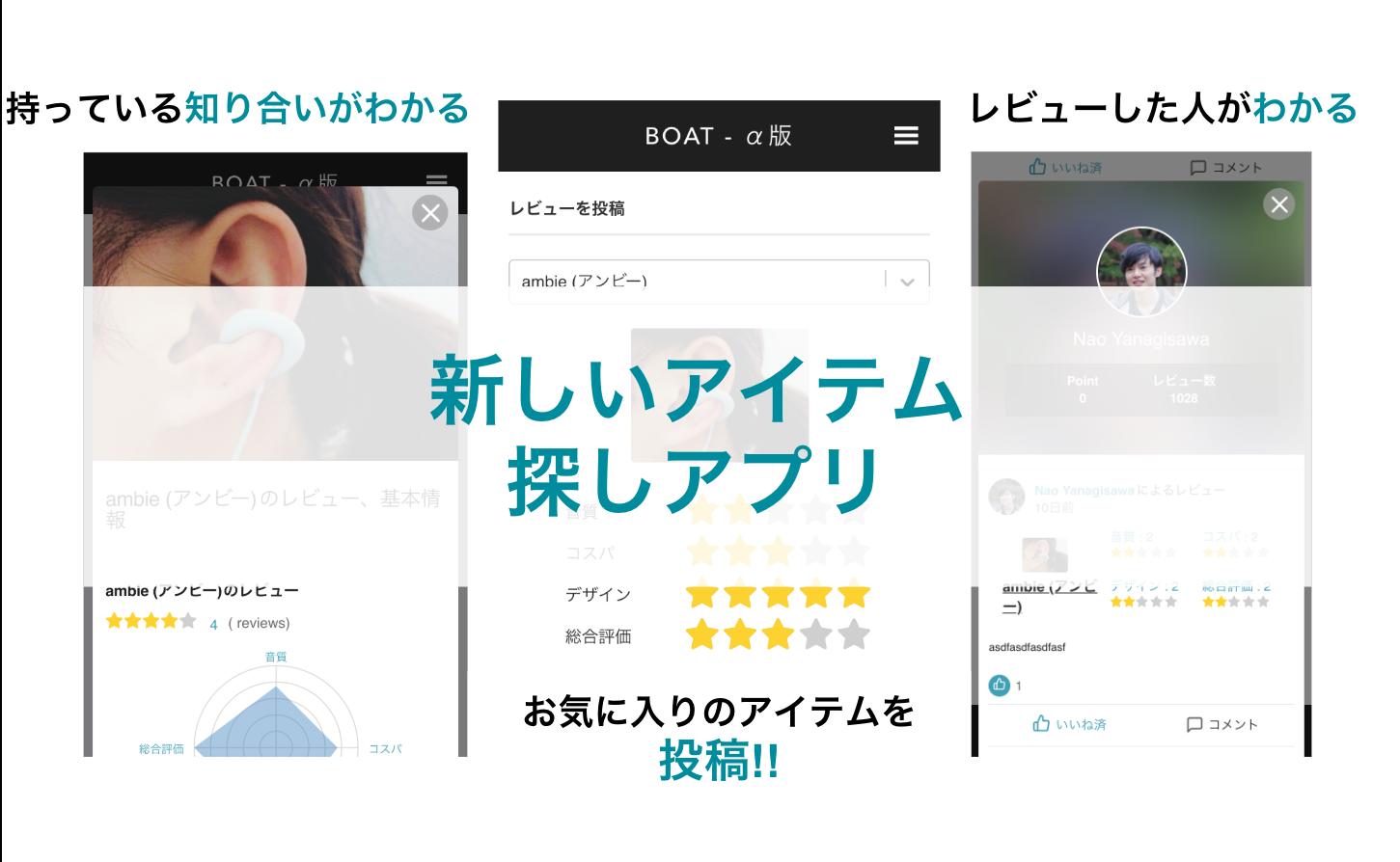 App modal banner