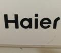ハイアールの洗濯機の評判を徹底解説!評判が良い洗濯機も紹介!