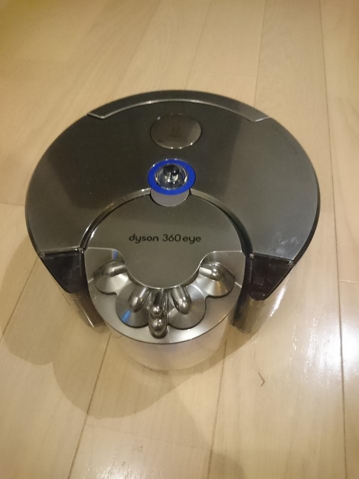 【購入者レビュー】360 Eye Dysonのロボット掃除機