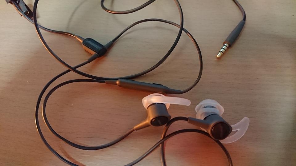 【購入者レビュー】BOSE SoundTrue Ultra in-earは永遠の相棒