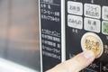 【決定版】おすすめ電子レンジ炊飯器ランキング10選!