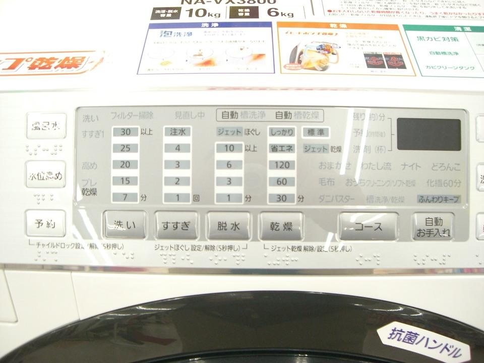 【洗濯機】日立とパナソニックと東芝を比較!縦型とドラム式はどれ?