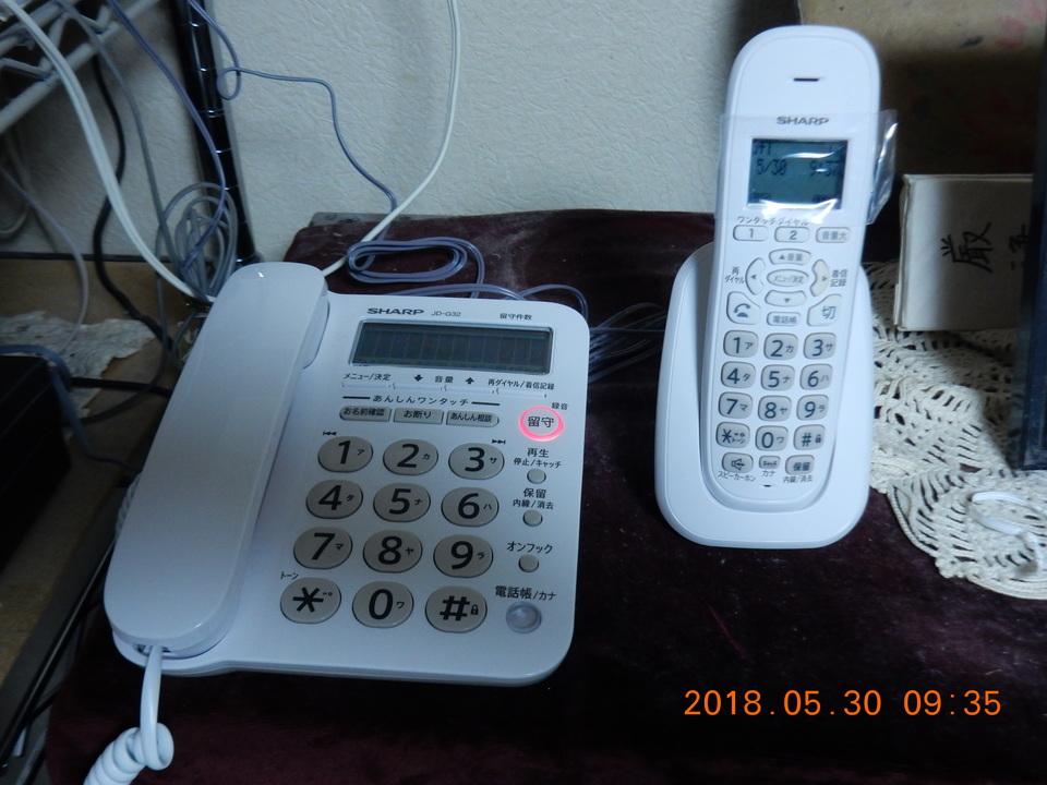 電話機の交換方法を徹底解説!これさえ見れば電話機は交換できる