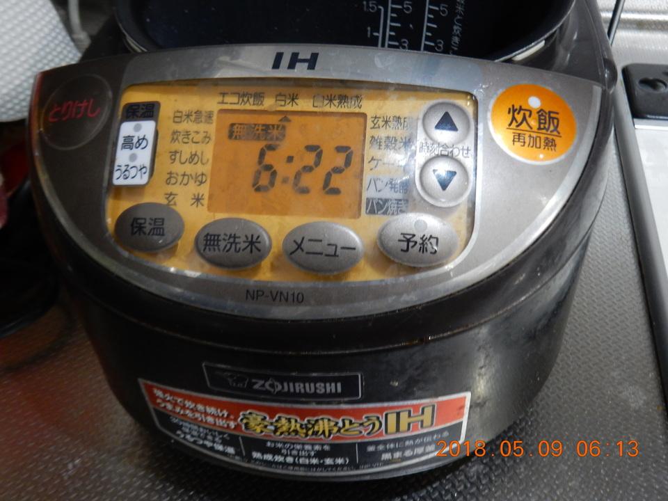 炊飯器の電池の交換!内蔵の電池交換を業者に頼むと料金はいくら?