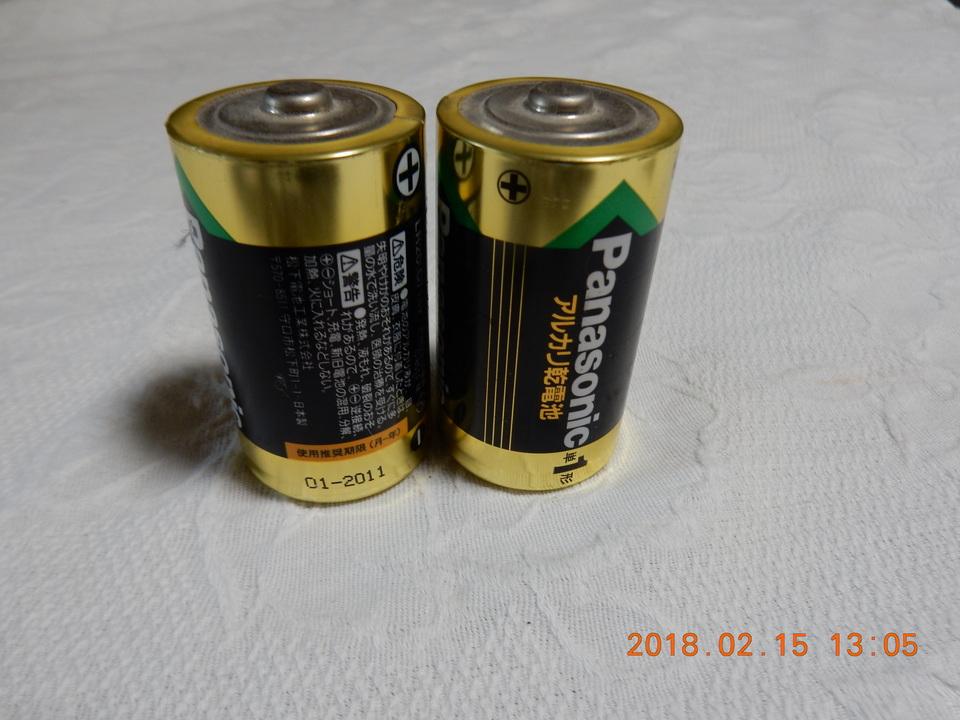 電池の白い粉とは?白い粉の原因や正体、危険性を徹底解説!