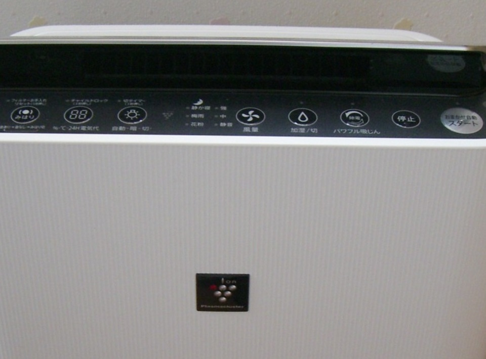 空気清浄機で寒い原因と対策を解説!加湿機能が実は原因だった!
