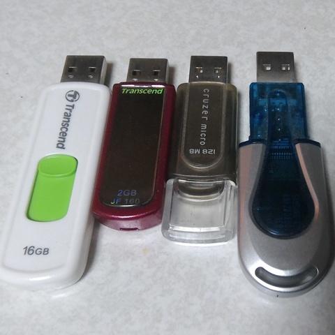 USBメモリとは何?初心者でもわかるUSBメモリの使い方も解説!