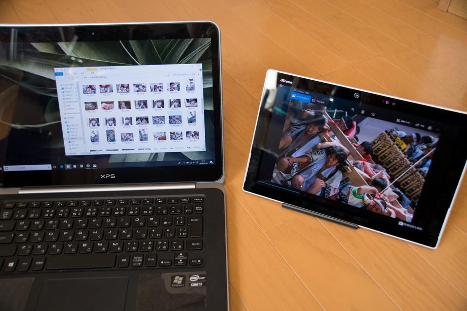 PCの画面をスマホに映してサブモニター化!逆ミラーリングの方法!
