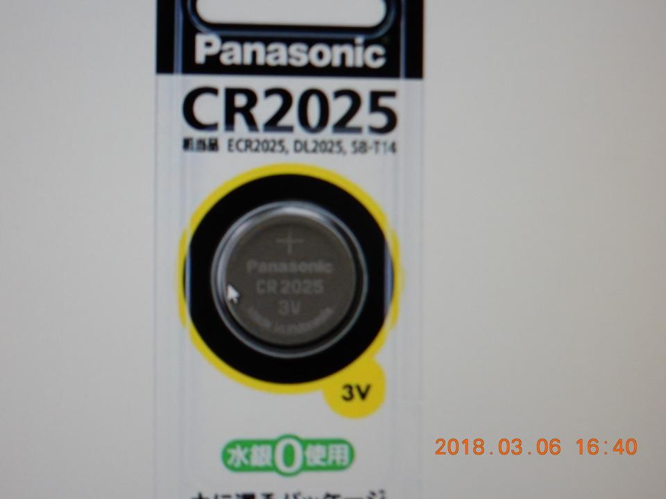 ボタン電池CR2025を解説!CR2032との違い!ダイソー,コンビニにある?
