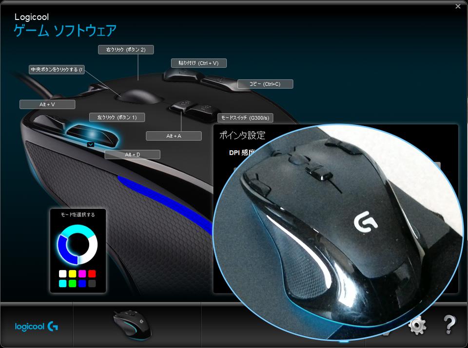 ボタンの割り当てができるおすすめマウス4選!Windows10/7の方法も