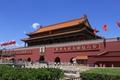 中国のコンセントに変圧器は必要か解説!上海や北京で形状は異なる?
